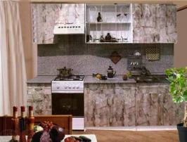 мария кухни нижний новгород